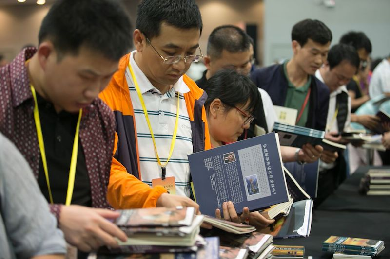 Thousands of free books were given away.