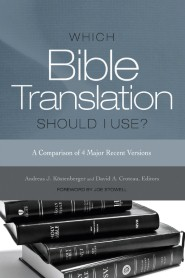 which-bible-translation-should-i-use