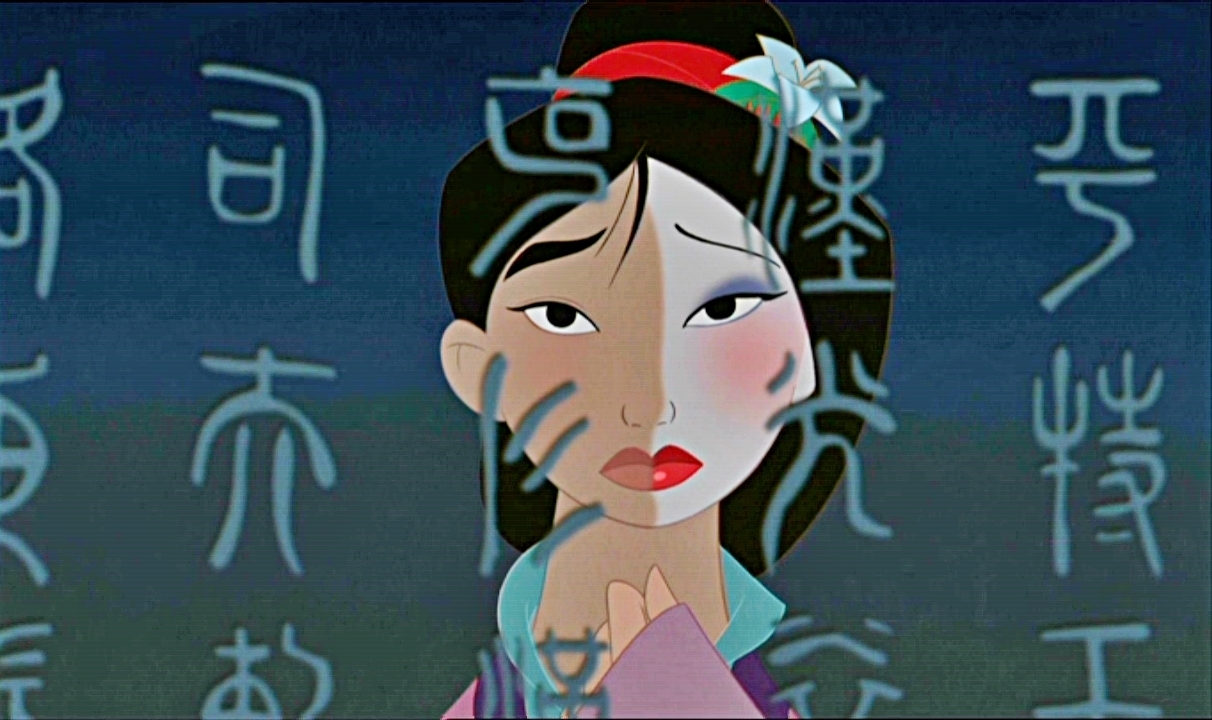 mulan-disney-princess-20741155-1212-720