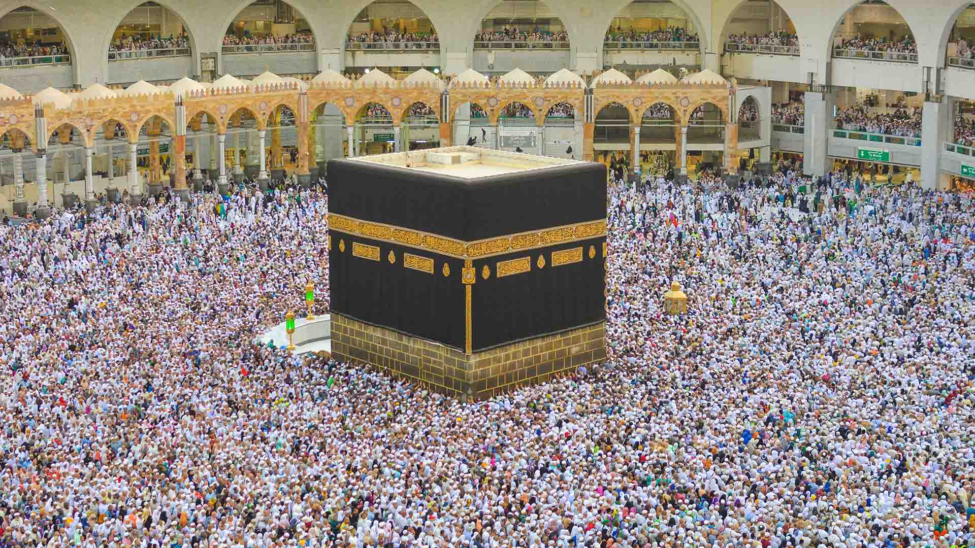 The FAQs: Do Muslims and Christians Worship the Same God?