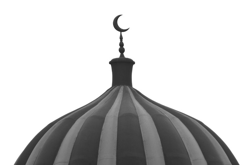 Is 'Allah' God?