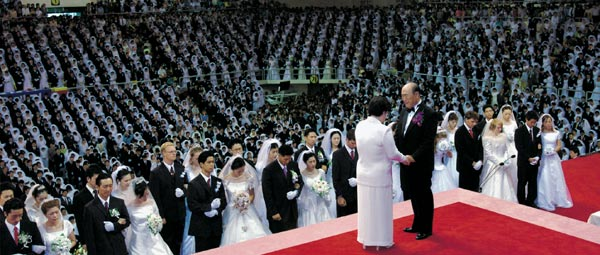 9 Things You Should Know About The Unification Church