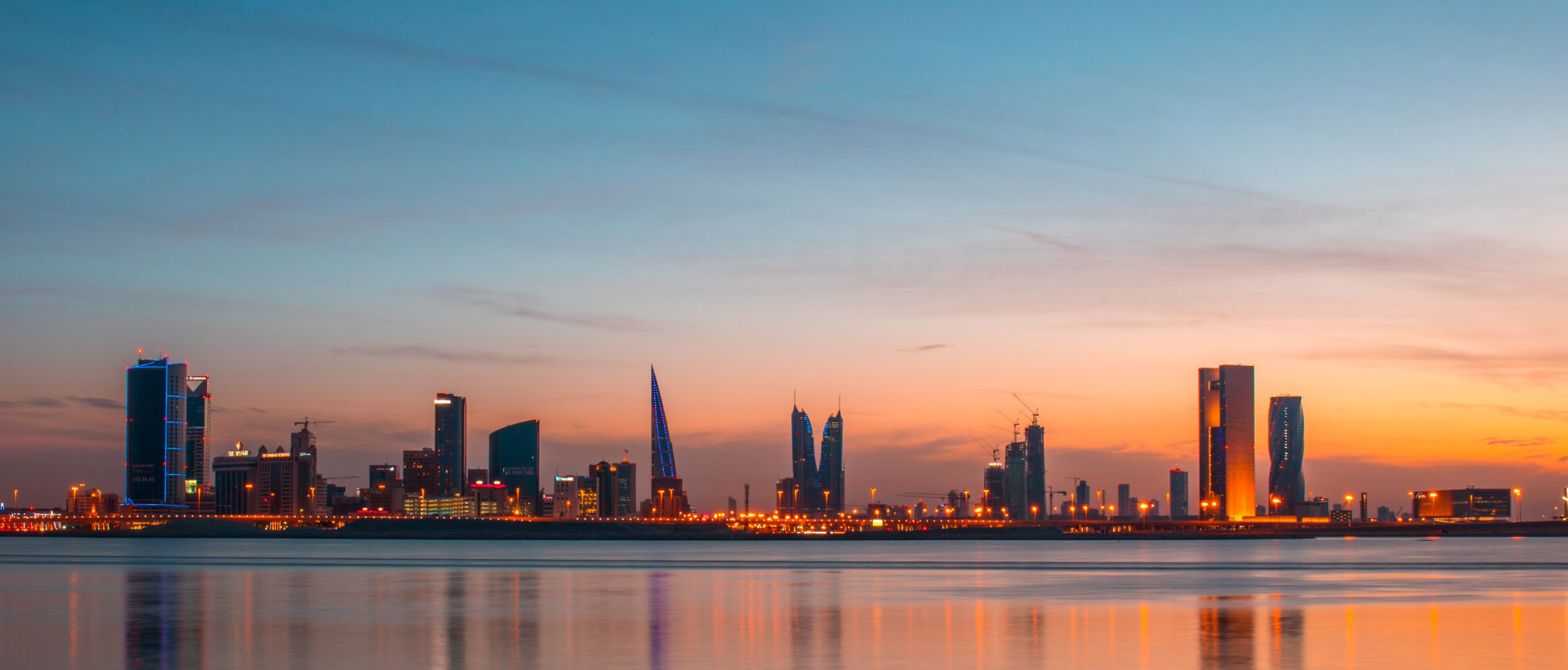The Legacy of the Lamb in Bahrain